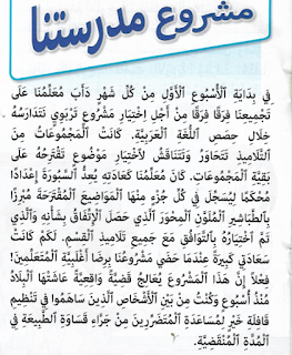 ١ ١٤ الطور Quran Islamic Quotes Islam Quran