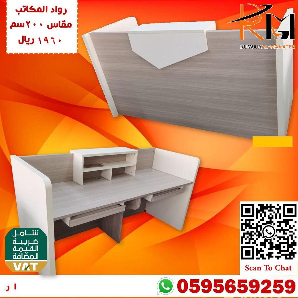 كونتر شيك In 2021 Home Decor Floating Nightstand Furniture