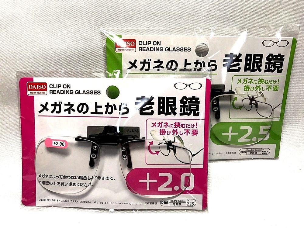 DAISO JAPAN Clip on Flip up Magnifying Reading Eye Glasses japanese +2.0/+2.5 #DaisoJapan
