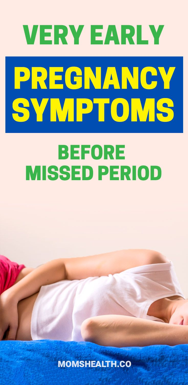 The first signs of pregnancy before the delay of menstruation