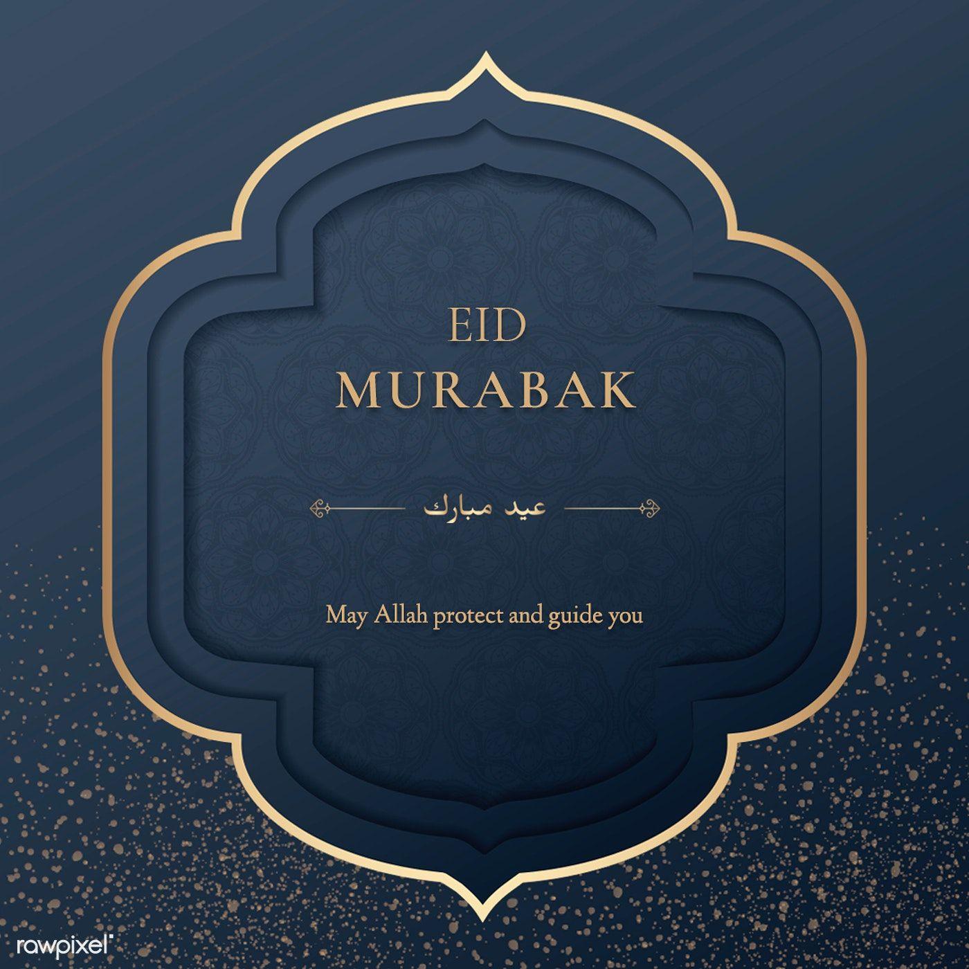 Download Premium Illustration Of Festive Eid Mubarak Greeting Card Eid Mubarak Greeting Cards Eid Greetings Eid Mubarak Greetings