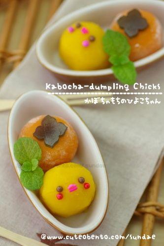Pumpkin rice cake chick