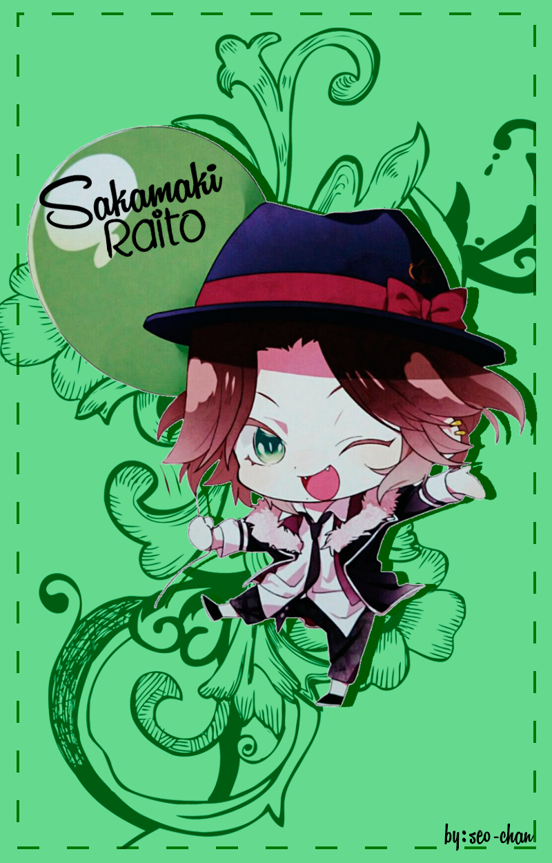 Wallpapers Diabolik Lovers © Completo. - ~ 3 ~