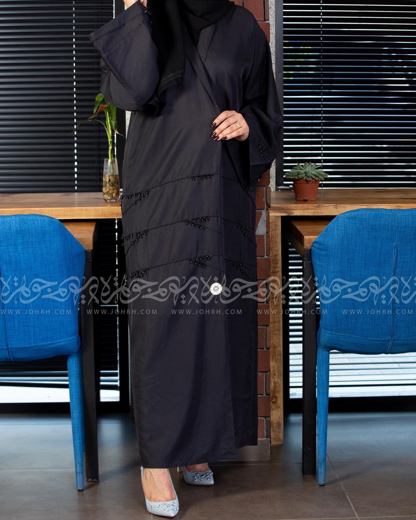 عباية كريب كلاسيك بشك وخياطة عرضية رقم الموديل 1676 السعر بعد الخصم 240 متجر جوهرة عباية عبايات ستايل عباية Fashion Maxi Dress Dresses