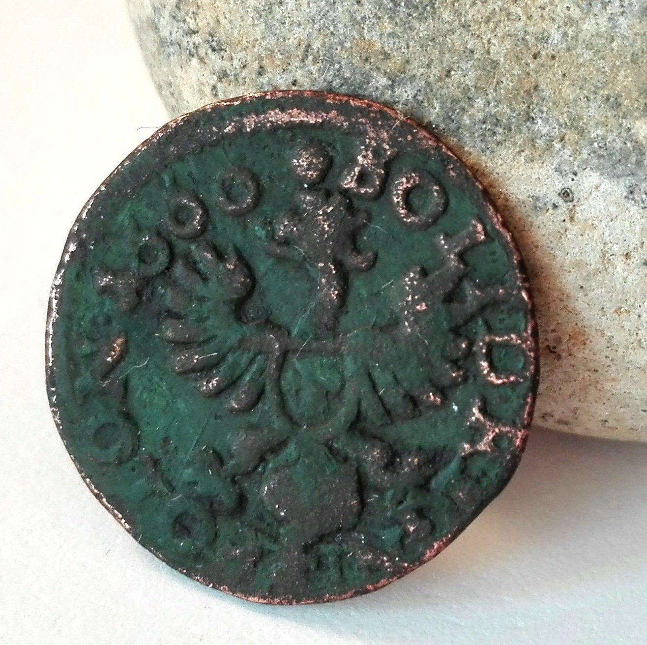1660 Old Coin Copper Solid Boratinka Jan Casimir Polish Coin Rare