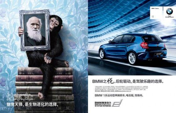 Bmw China 1 Series Darwin Print Advertisement Bmw Darwin Bmw 1 Series