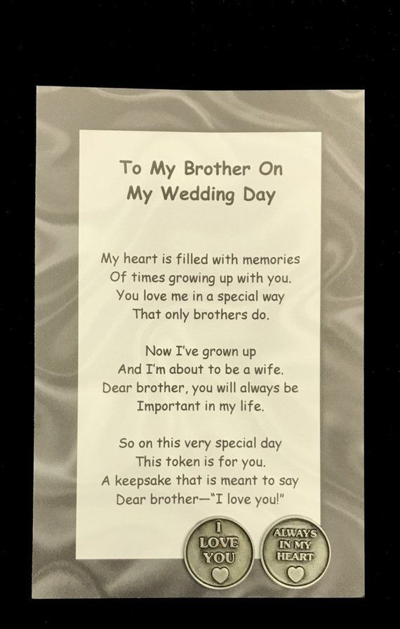 To My Brother on My Wedding Day Poem & Pocket Token Gift Set