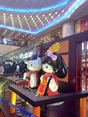 christmas in china do chinese people celebrate christmas - Do They Celebrate Christmas In China