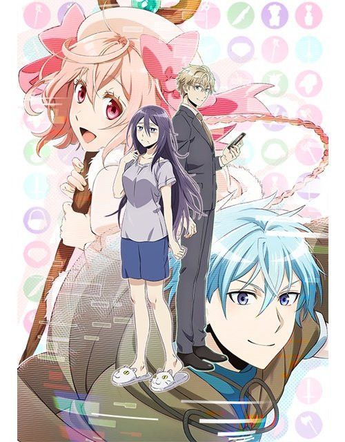 Net-juu no Susume /// English: Recovery of an MMO Junkie /// Genres: Game, Comedy