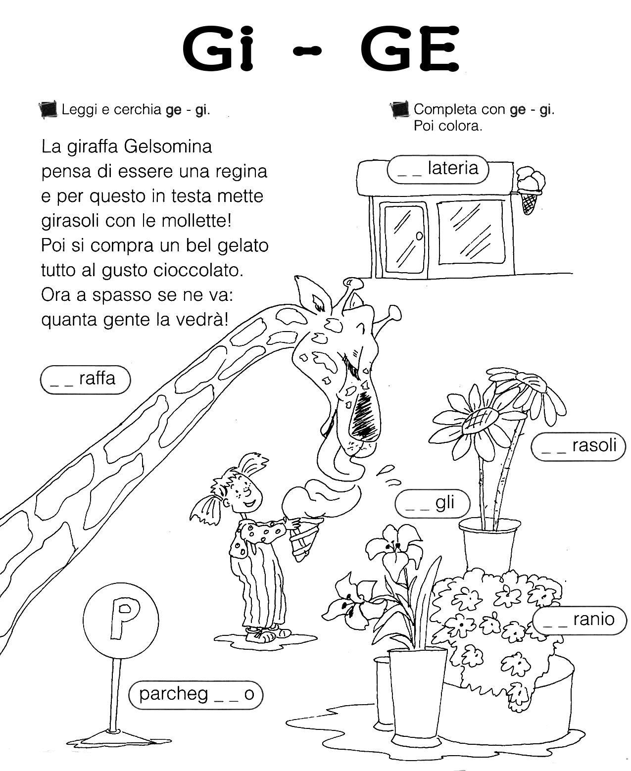 Gi ge so tutto ed cetem schede didattiche italia lingua italiana e grammatica for Parole con gi