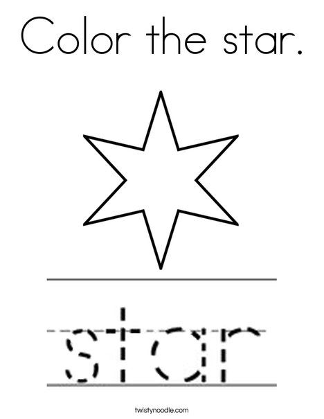 Color the star Coloring Page - Twisty Noodle | Star ...