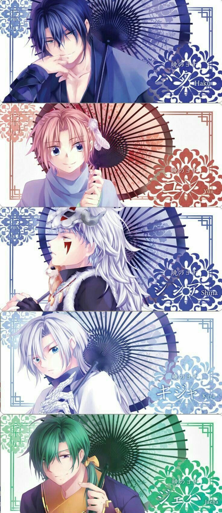 Flow Akatsuki No Yona [ ] di 2020 Seni anime, Seni