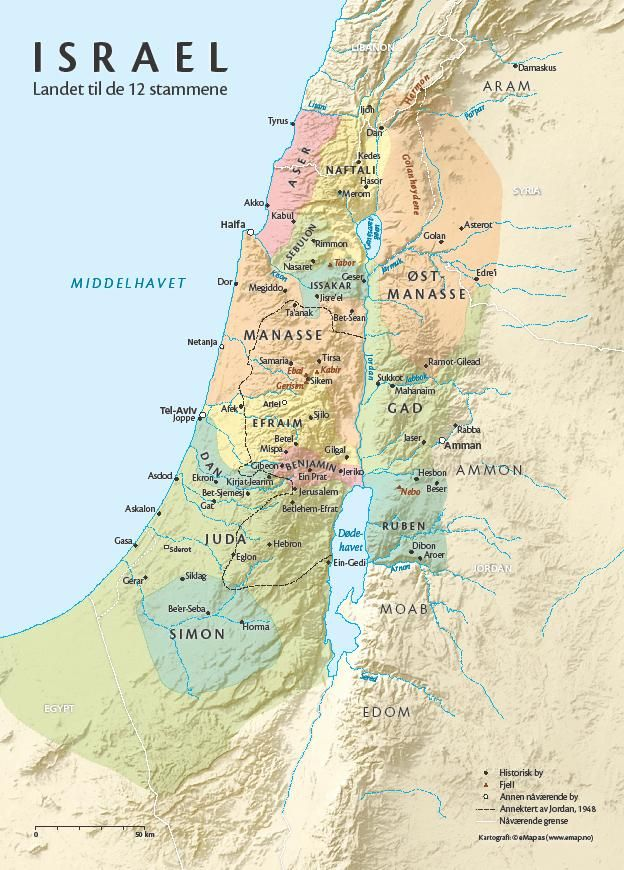 kart israel IsraelKart. (JPEG bilde, 624 × 870 piksler)   Skalert (85  kart israel