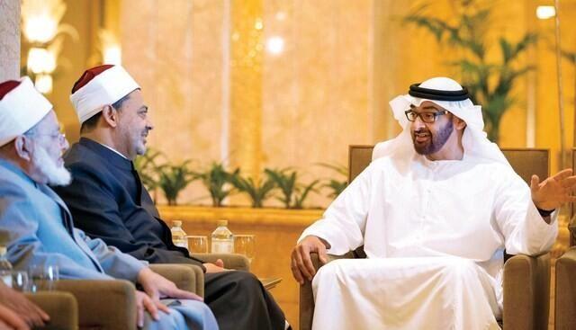 الشيخ محمد بن زايد مع مشايخ الأزهر Captain Hat Sheikh Mohammed Captain