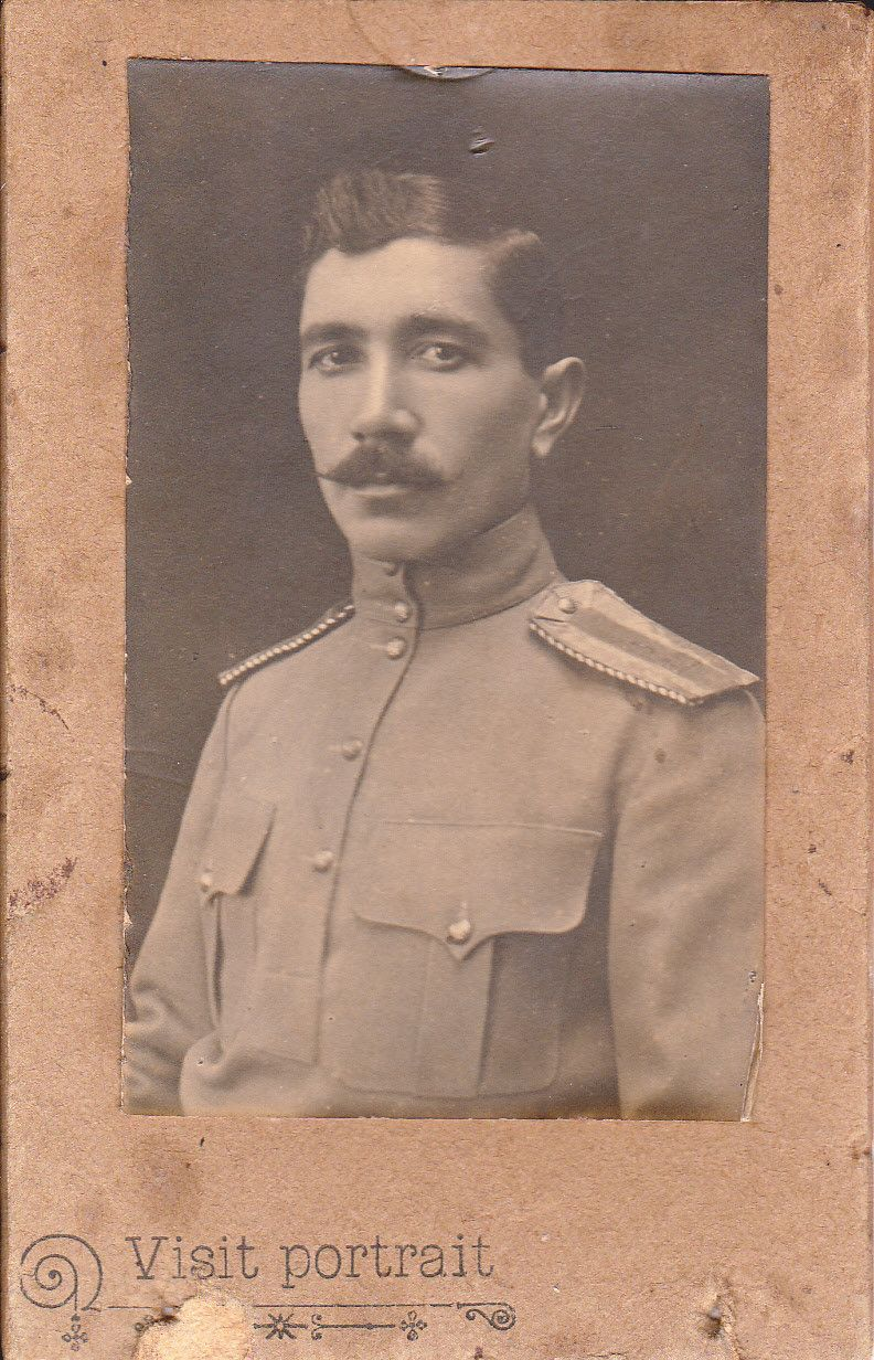 Imperial Russian Army Officer, World War I.   picclick.com