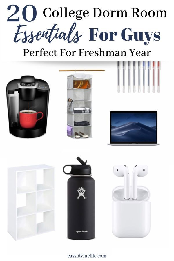 20 College Dorm Room Essentials For Guys #collegedormroomideas