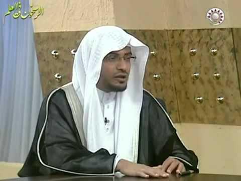 قوة الاستغفار الشيخ صالح المغامسي Islam Beliefs Islam Youtube