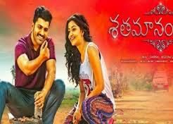 Shatamanam Bhavati 2017 Telugu Full Movie Download DVDRIP MP4 - http://djdunia24.com/shatamanam-bhavati-2017-telugu-full-movie-download-dvdrip-mp4/