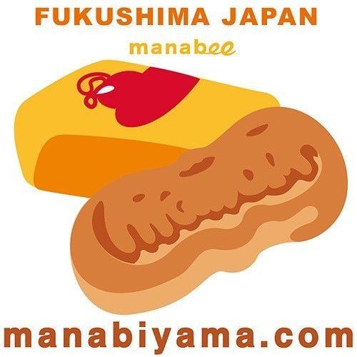完成ー。福島県の画像を https://pref47japan.tum... http://manabiyama.tumblr.com/post/172400773459/完成ー福島県の画像を-httpspref47japantumblrcom-に集めました by http://apple.co/2dnTlwE