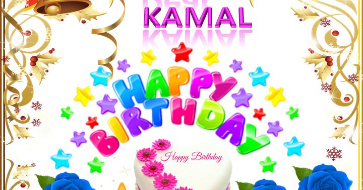 Birthday Card Birthday wishes Invitation for Birthday