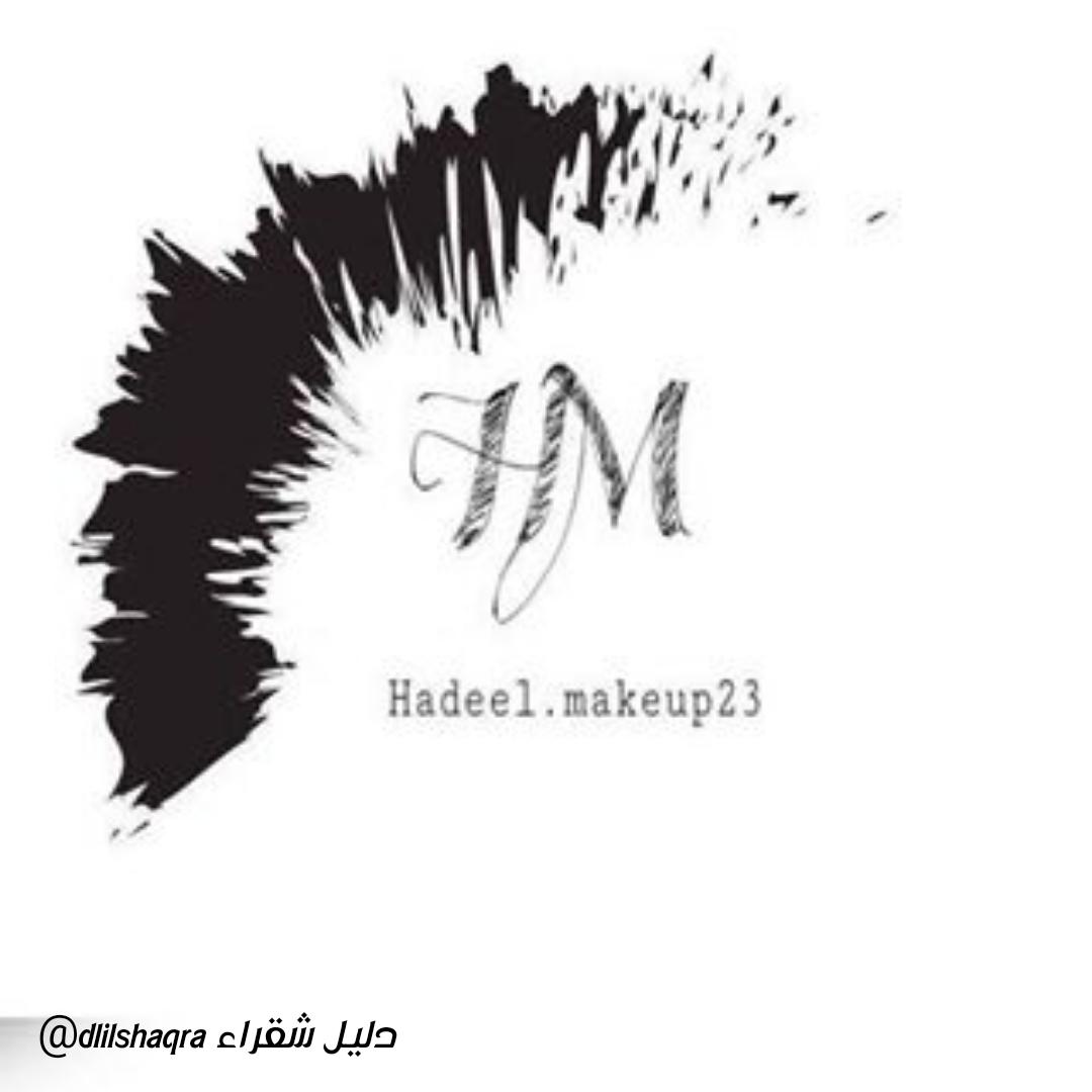 خبيرة تجميل سعودية حاصلة على شهادات خبرة معتمده وتحت اشراف المؤسسة العامة للتدريب التقني والمهني نسعى لابراز الجمال بافضل Artist Calligraphy Makeup Artist