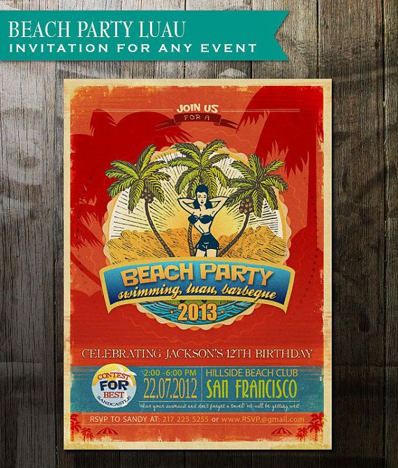 Summer Fun Invitations Template Beach Party Pool Party Printable