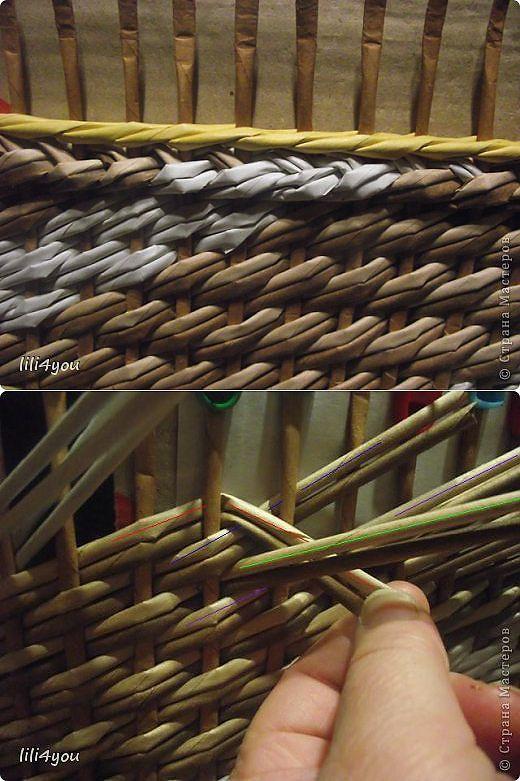 Загибка. | Плетение из газет | Постила