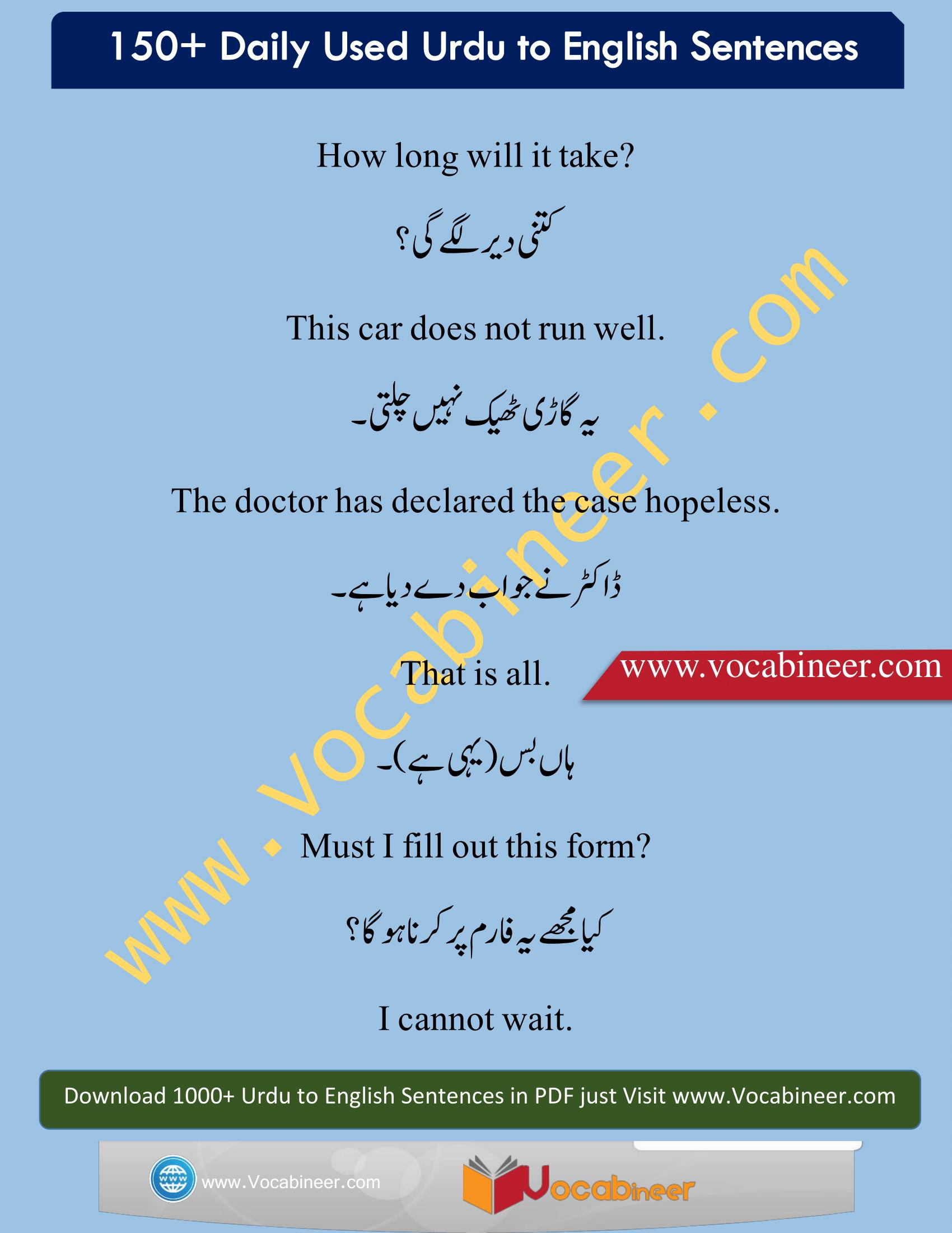 Muhammad Jibreel Dua Epub Download