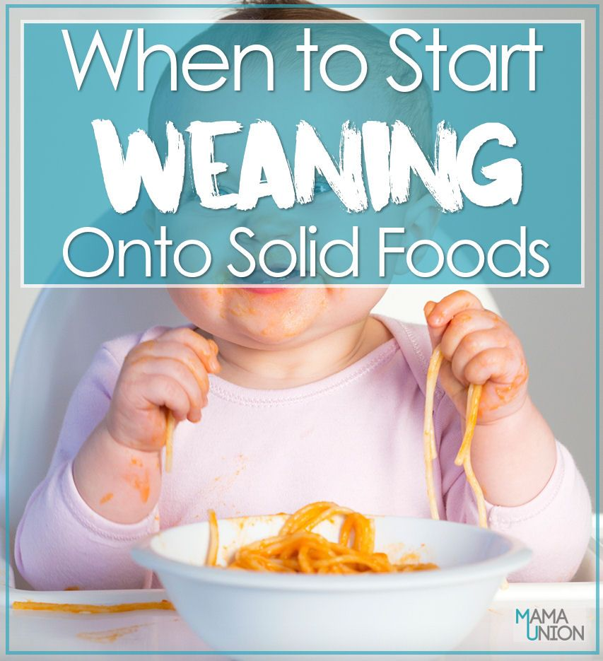 When to Start Weaning Your Baby onto Solid Food Mama