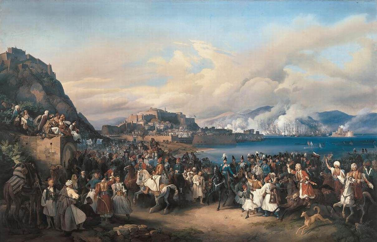 "Peter von Hess: ""Η άφιξη του Όθωνα στο Ναύπλιο"" - Peter von Hess: The Entry of King Othon of Greece into Nauplia"