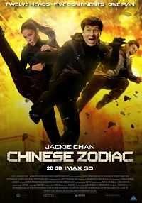 zodiac movie download 300mb