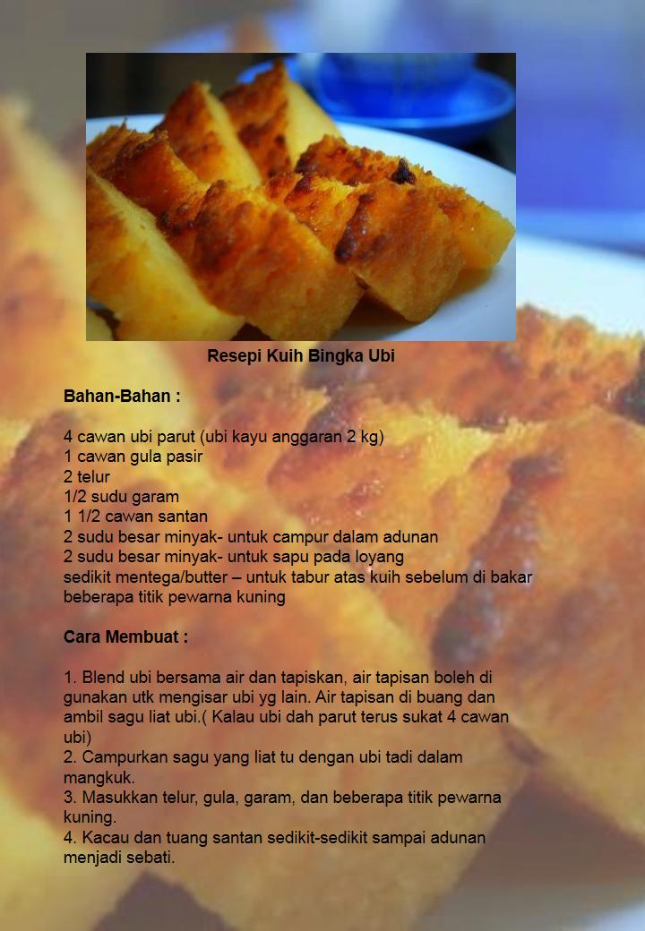 Bingka Ubi Kayu Http Resepibonda Com Resepi Kuih Bingka Ubi Asian Desserts Malaysian Dessert Asian Cake