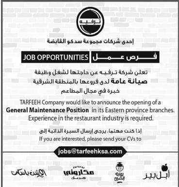 03 06 2017 Job In Ksa Visa Not There General Maintenance Position Positivity Job Job Opportunities