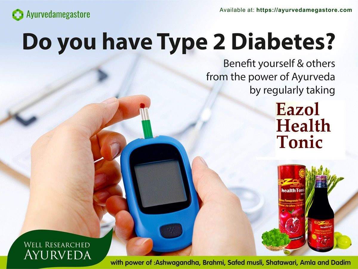 Do You Have Type2 Diabetes Benefit Yourself Others From The