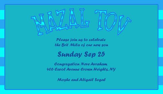 Printable Brit Bris Mila Its a Boy invitation baby announcement