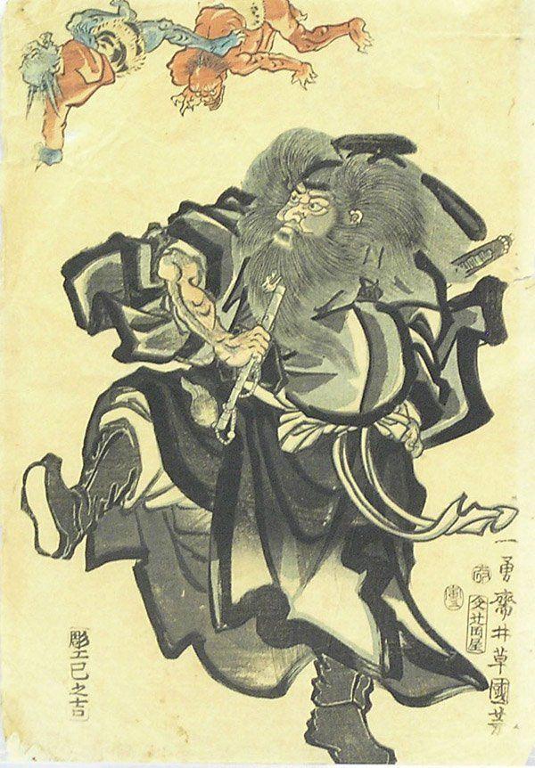 Japanese demon woodblock