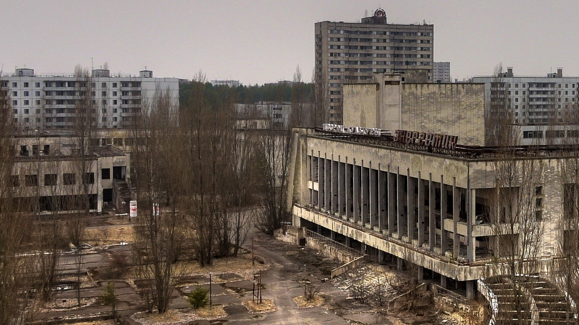 Image result for pripyat