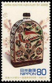Japan - Hungary Friendship Year 2009