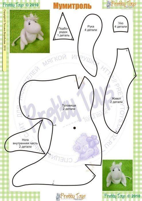 КУКЛЫ и ИГРУШКИ для взрослых и детей | Coser juguetes | Pinterest ...