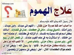 Good Prayers Hadith Sunnah Prayers