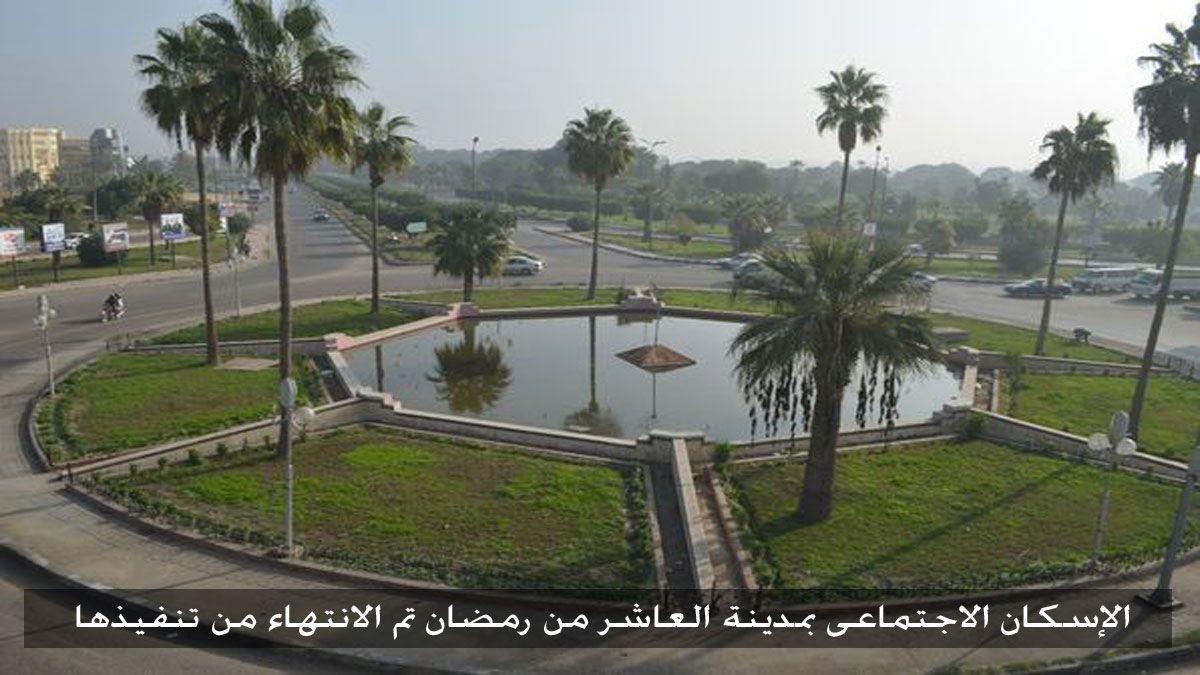 44420 وحدة سكنية بالإسكان الاجتماعى بمدينة العاشر من رمضان تم الانتهاء من تنفيذها In 2021 Outdoor Garden Bridge Outdoor Structures