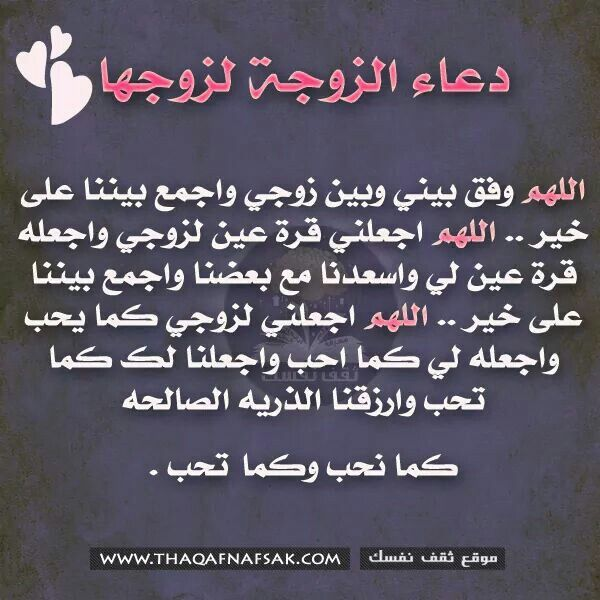 Pin By Lolo Turki On دعاء Islamic Inspirational Quotes Islam Facts Islam Beliefs