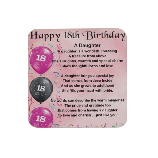 daughter poem 18th birthday coaster daughter poems and