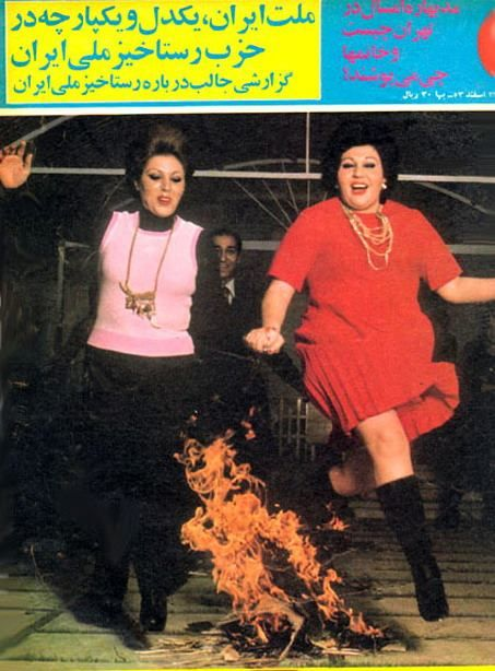 Iranian pop singer sisters Haideh and Mahasti jumping over fire for Charshanbeh Suri on the cover of Ettela'at Weekly magazine, March 14, 1975 (23 Farvardin 1353).Notice the two articles mentioned on the cover of the magazine: on the left about the Rastakhiz Party, which the Shah had established 2 weeks prior to serve as the country's sole political party, and on the right about spring fashions for women in Tehran!