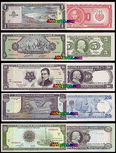El Salvadore Currency Salvador Banknotes Paper Rh Pinterest Com Money In Called Name Of