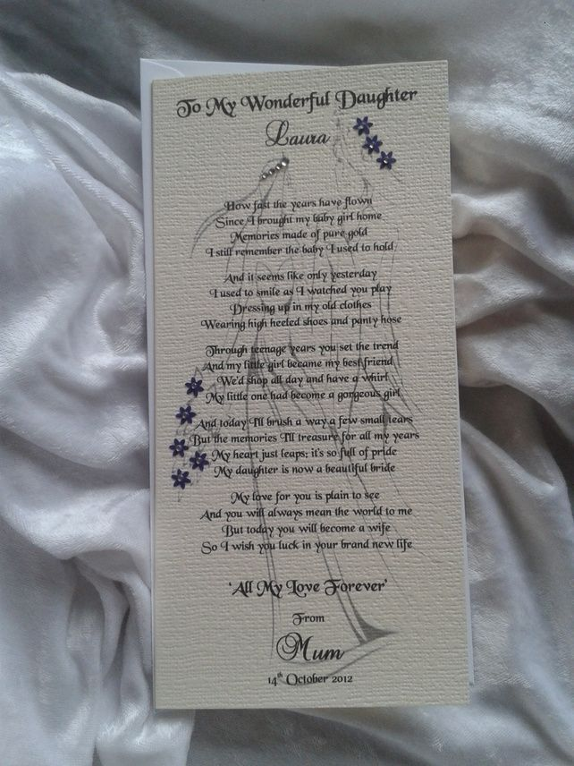 Mother Or Parents Of The Bride To Daughter Personalised Keepsake Poem Card