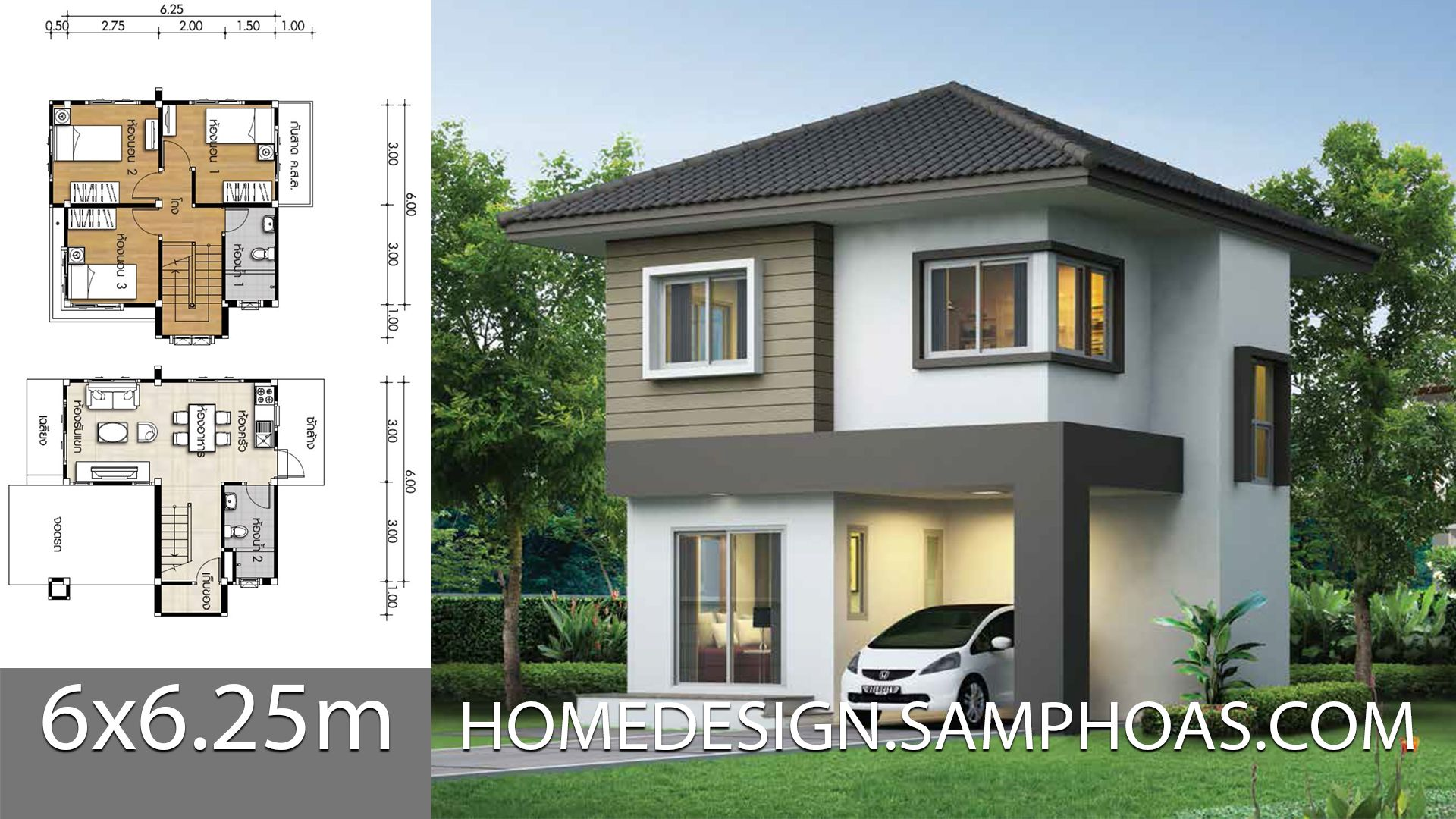 Small House Plan 6x6 25m With 3 Bedrooms House Description Ground Level One Car Parking Living Room Dini Small House Plan Two Storey House Plans Small House