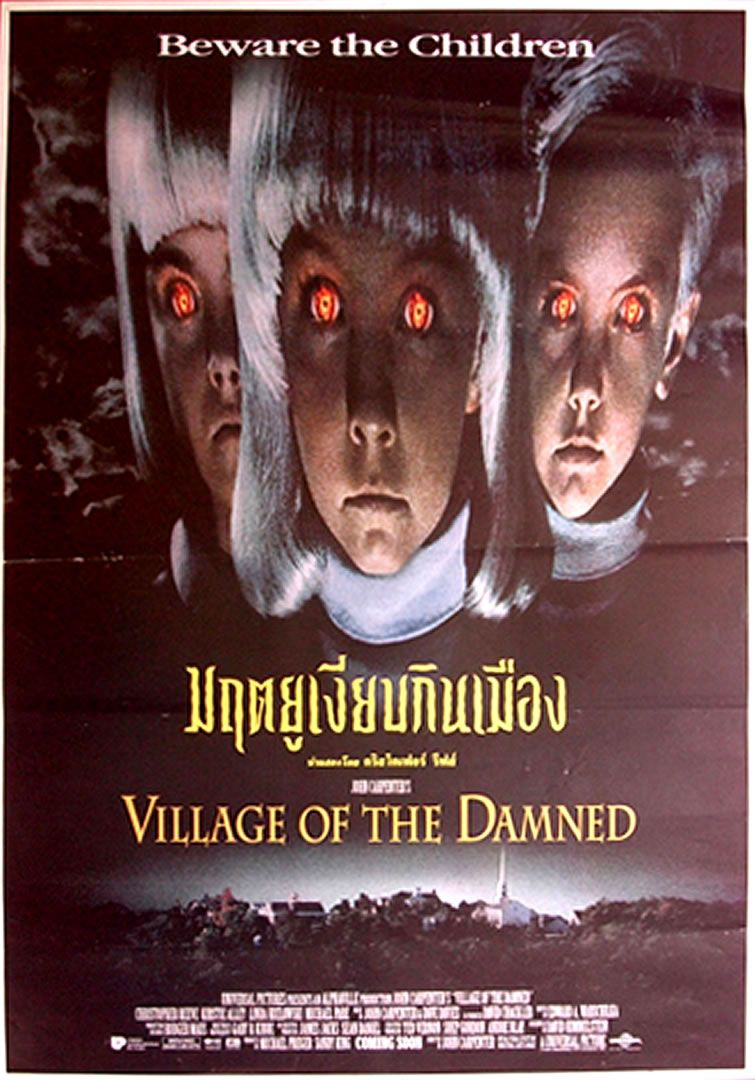 Village Of The Damned B Movie Movie Posters Best Movie Posters