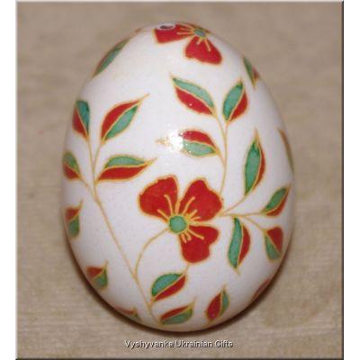 Ukrainian Easter Egg Pysanka Real. Nice Quality