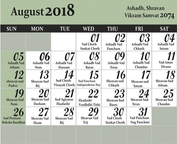 August 2018 Calendar Hindu Panchang August 2018 Calendar Template